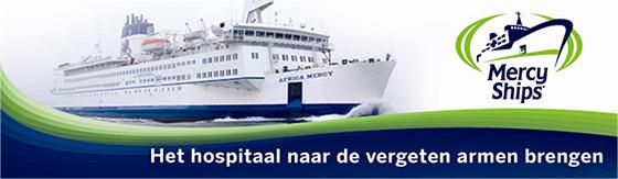 logo-Mercy-Ships-Africa-Mercy